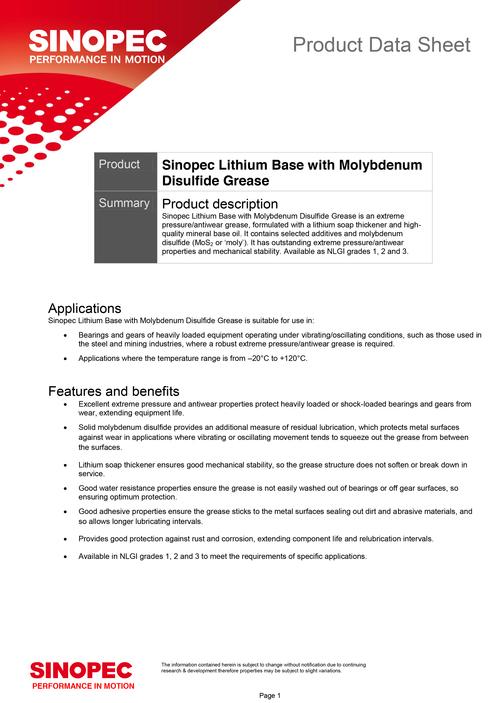 Sinopec-Lithium-Base-with-Molybdenum-Disulfide-Grease-1
