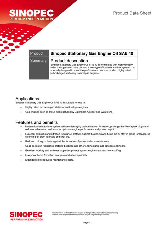 Sinopec-Stationary-Gas-Engine-Oil-SAE-40-1